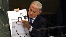 Israeli PM boasts of halting 'bad' Iran nuclear deal