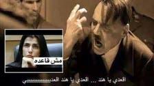 Jordan MP's 'sit down Hind!' memes go viral
