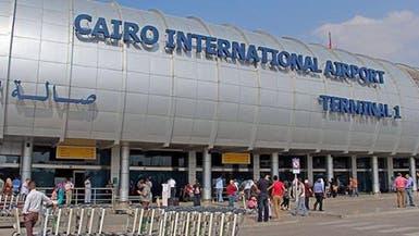 مصر ترفع قيمة الرسوم على المسافرين عبر مطاراتها