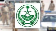 Saudi Arabia arrests 135 'terrorists'
