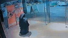 UAE mall murder was 'personal terrorist act'