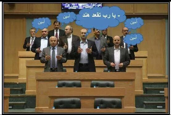 facebook hind jordan mps
