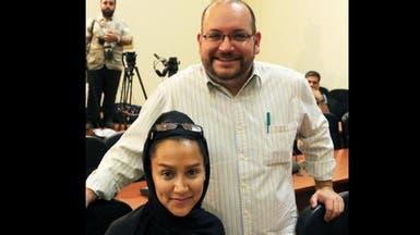 """مراسل """"واشنطن بوست"""" أمام المحكمة الثورية في إيران"""