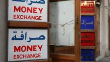 UAE money exchange industry faces shake out as costs rise