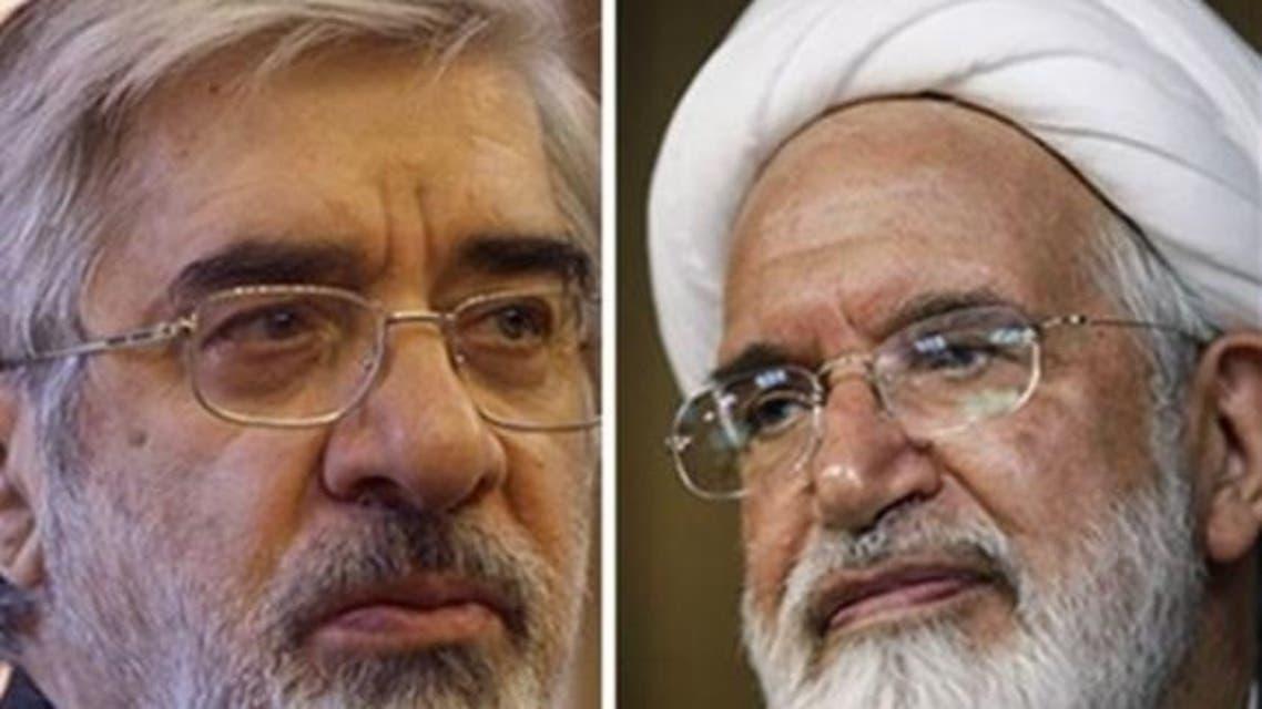 ايران معارضة