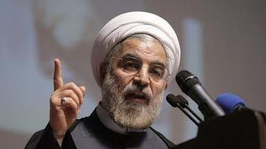 روحاني: الفساد يهدد أسس إيران