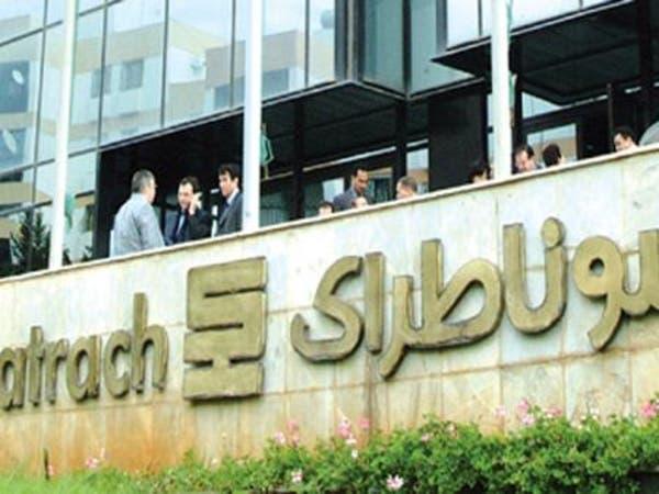 سوناطراك الجزائرية تطرح مناقصة لشراء سولار في يوليو