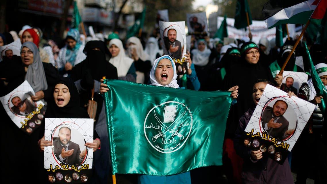 Jordan Islamic Action Front Muslim Brotherhood Reuters Zaki Bani Rsheid