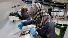 UAE aircraft parts maker Strata plans expansion