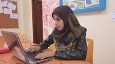 Gazan female entrepreneur launches ride-sharing app