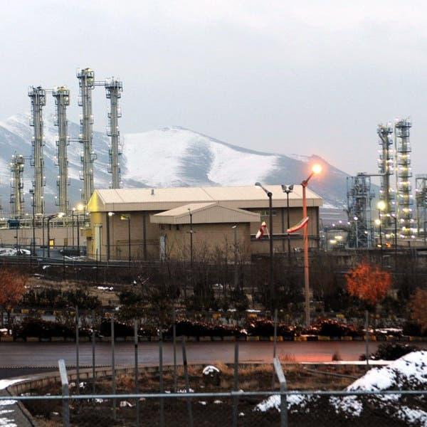 إيران: سنختبر أنظمة التبريد في مفاعل أراك تمهيداً لتشغيله