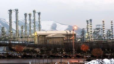 إيران تشغل الدائرة الثانوية في مفاعل أراك خلال أسبوعين