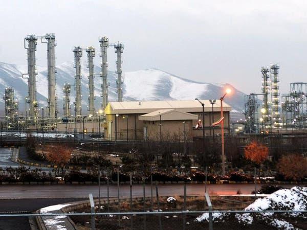 """واشنطن """"قلقة"""" إزاء شراء إيران مكونات لمفاعل """"آراك"""""""