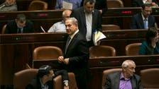 النواب الإسرائيليون يوافقون على حل الكنيست