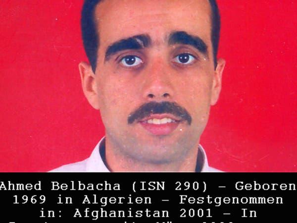 محكمة جزائرية تبرئ معتقلاً سابقاً في غوانتانامو