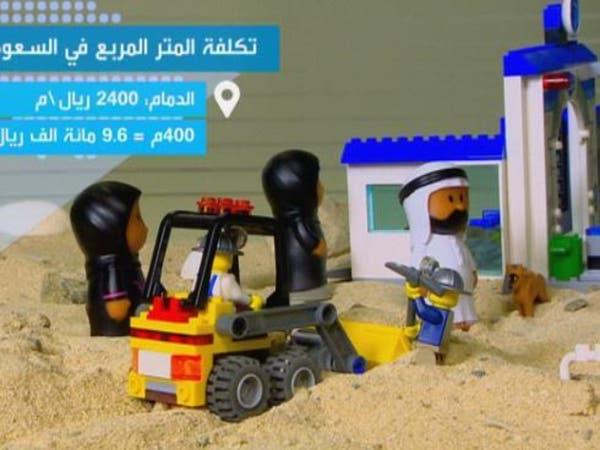 السماح للمرأة السعودية بشراء العقار الممول بقرض حكومي