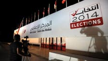 Tunisia to hold presidential runoff on Dec. 21