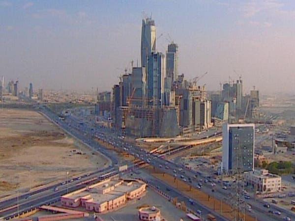 السعودية: قروض البنوك للعقار تنمو 185% خلال 5 سنوات