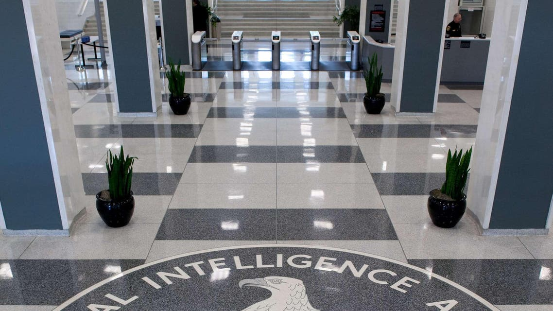 The Central Intelligence Agency (CIA) logo is displayed in the lobby of CIA Headquarters in Langley, Virginia, in this August 14, 2008 file photo. (AFP)