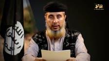 Yemen's Al-Qaeda denounces 'barbaric' beheadings