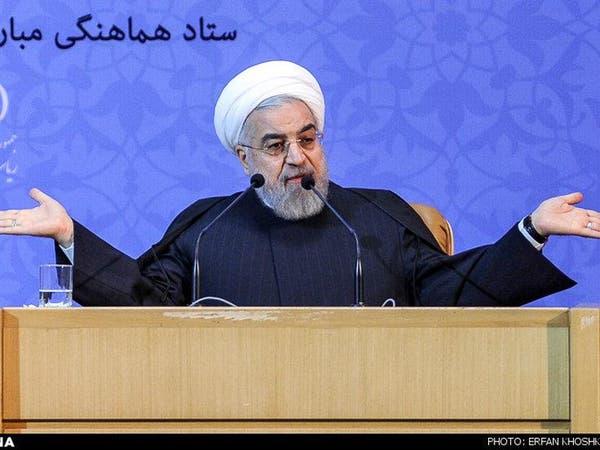 روحاني يقرّ بالتدخل في العراق واليمن وسوريا ولبنان