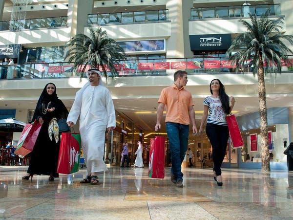 مدينة عربية ثاني أكثر مدن التسوّق شعبية في العالم