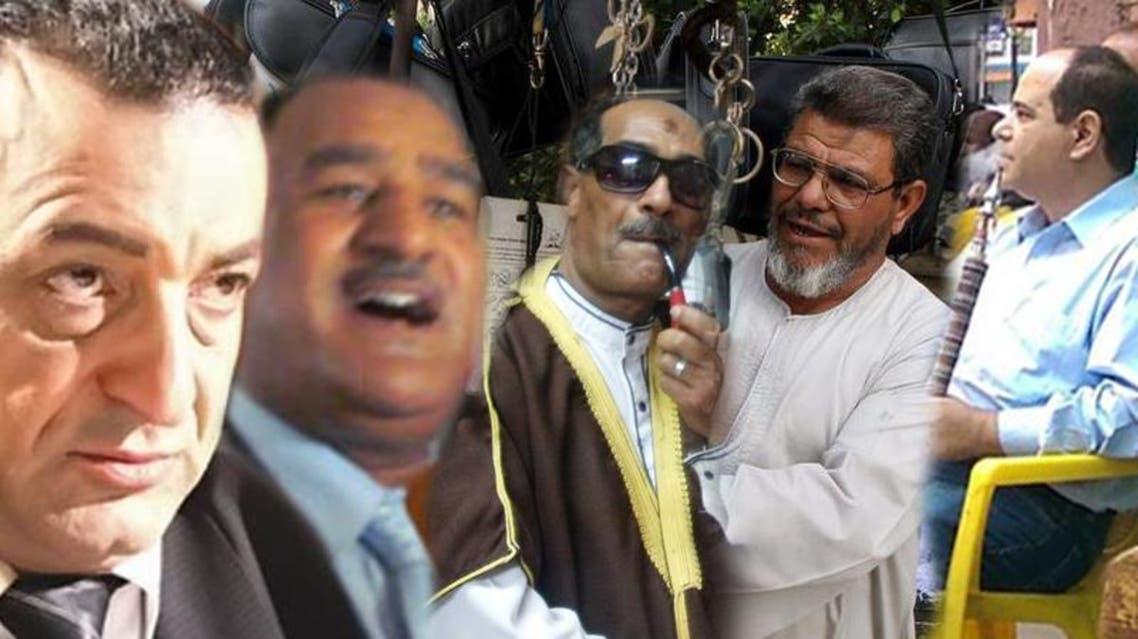 اشباه رؤساء مصر