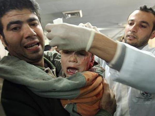"""واشنطن تهدد فلسطين.. """"الجنائية"""" ستؤثر على المعونة"""