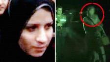 لبنان: خلیفہ بغدادی کی اہلیہ جنرل سکیورٹی کے حوالے