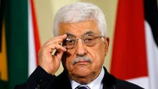 Palestinians secure observer status at ICC