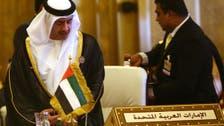 Gulf Arab states slam Houthi 'coup d'etat' in Yemen