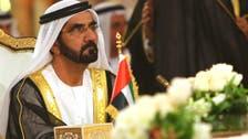 Saudi Prince Salman meets Dubai ruler, Kuwait Emir