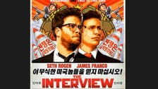 Hackers urge Sony to pull comedy film on North Korea