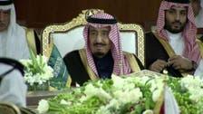 """""""التعاون الخليجي"""" تبحث قضايا الإرهاب والنفط بالدوحة"""