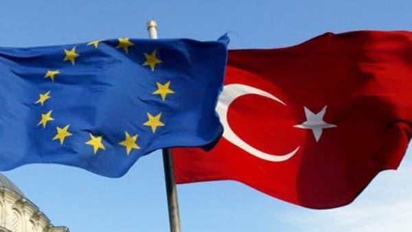 النمسا تريد إنهاء محادثات انضمام تركيا للاتحاد الأوروبي