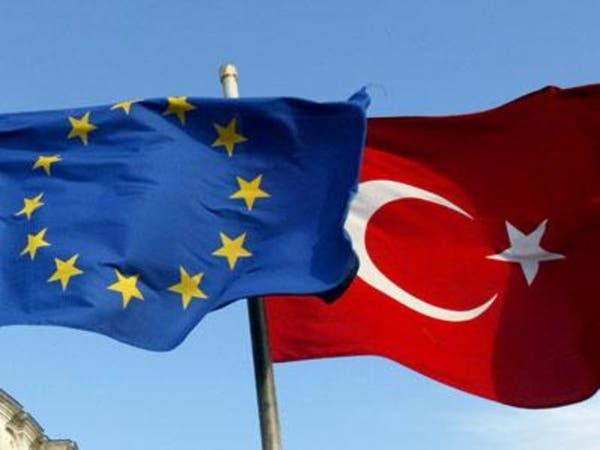 الاتحاد الأوروبي: قلقون تجاه انتهاكات حقوق الإنسان بتركيا