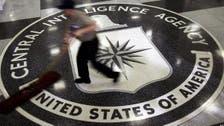 U.S. Senate and CIA agree torture program was mismanaged