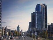 كازاخستان تجذب استثمارات بقيمة 150 مليار دولار