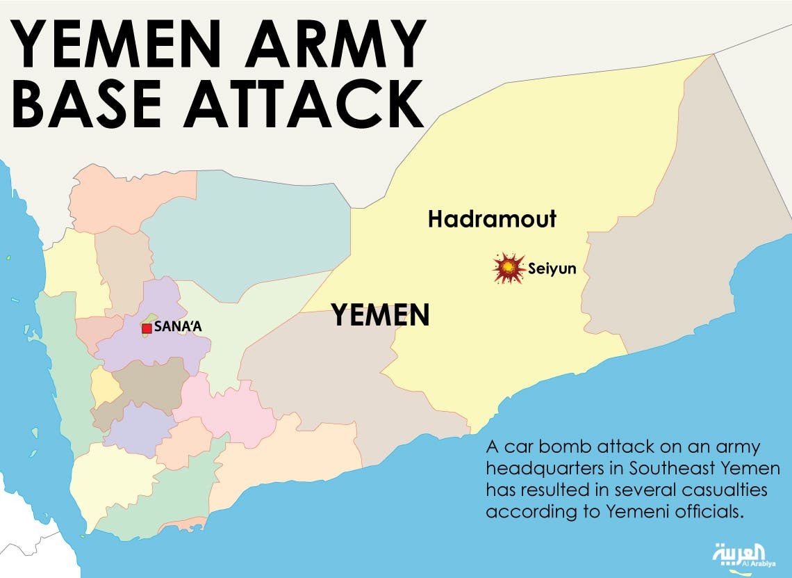 Infographic: Yemen army base attack