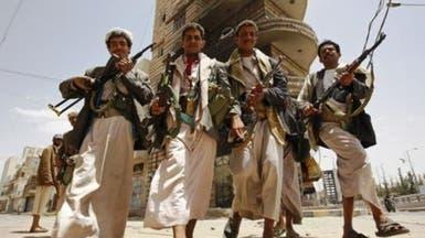 اليمن.. هدوء حذر بعد صدامات بين قبائل أرحب والحوثيين