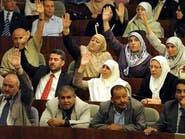 الجزائر.. السجن المؤبد لمن يقتل زوجته