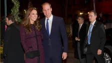 Royals wrap up NYC visit with Sept. 11 museum tour