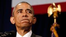 Obama: Some of CIA's harsh methods 'brutal'