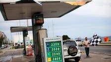 Brazil's Petrobras suspends shipping through Strait of Hormuz