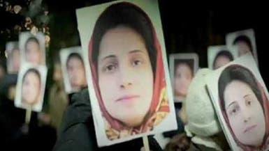 إيران.. اعتقال محامية مدافعة عن حقوق الإنسان