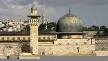 مسجد اقصیٰ میں دھماکے کا منصوبہ، امریکی کیخلاف فرد جرم