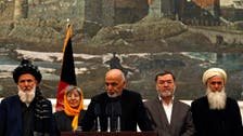 Afghanistan, Germany condemn CIA torture
