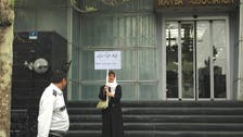 Iran rights lawyer briefly detained: husband