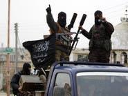 """""""النصرة"""" تفرج عن مقاتلين من الجيش الحر اعتقلتهم سابقا"""