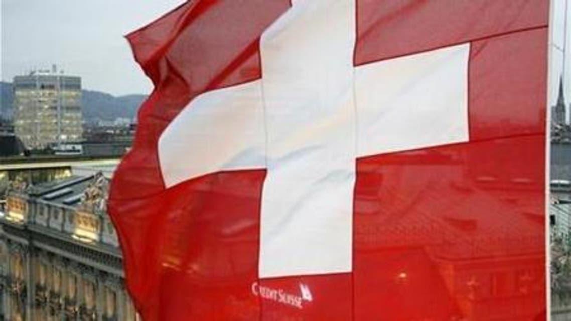 swiss flag reuters
